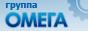 Группа Омега - Производитель автомобильной электроники, автомобильных датчиков, электрооборудования